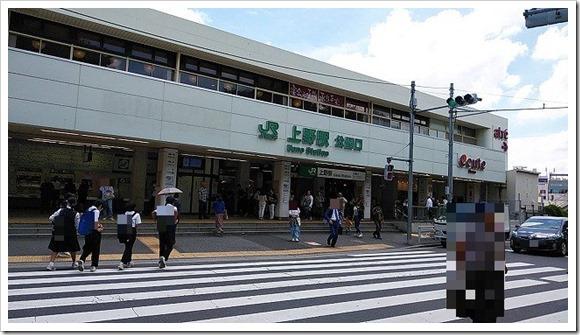 s-上野駅_062318_125651_PM